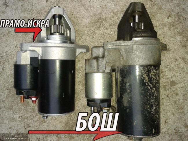 Стартер БОШ и ПРОМО-ИСКРА на ВАЗ-2112 с артикулом 2110-3708010