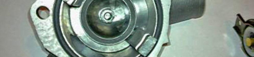 Термостат в разобранном виде на ВАЗ-2112