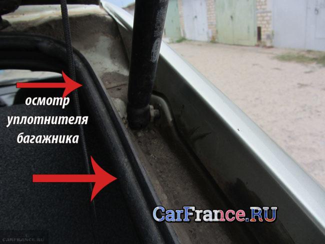 Визуальный осмотр уплотнителя задней двери на момент утечек запаха ВАЗ-2112