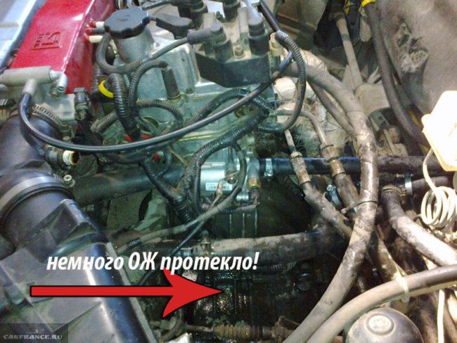 Сняли термостат, вытек антифриз на ВАЗ-2112