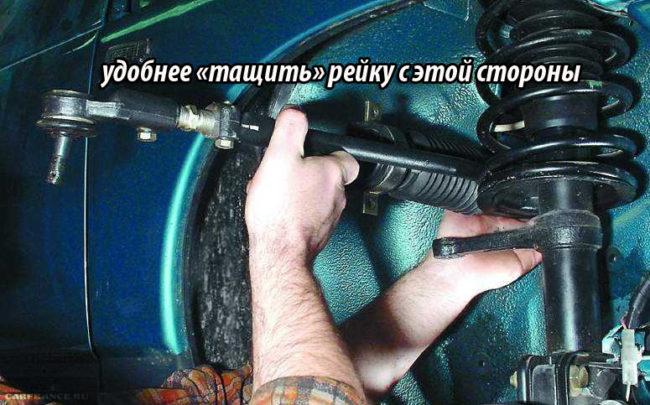 Вытаскиваем рулевую рейку из моторного отсека со стороны пассажира на ВАЗ-2112