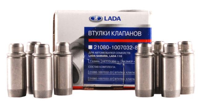 Втулка клапана ВАЗ-2112 производства АвтоВАЗ