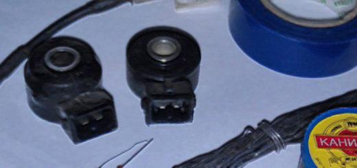 Датчики детонации на ВАЗ-2112