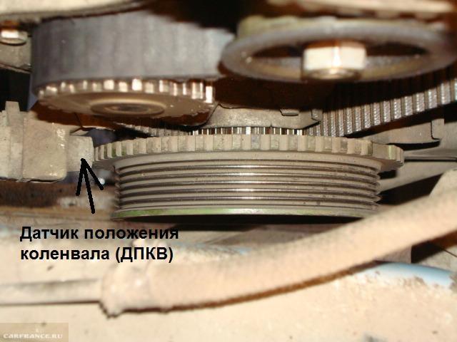 Вид на датчик коленвала ВАЗ-2112
