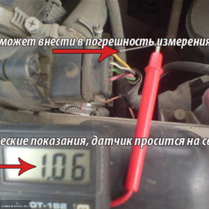 Замер напряжения датчика ДМРВ