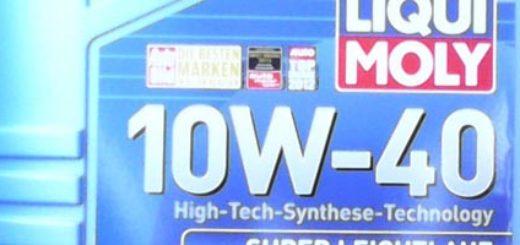Полусинтетическое масло 10W-40 в ВАЗ-2112