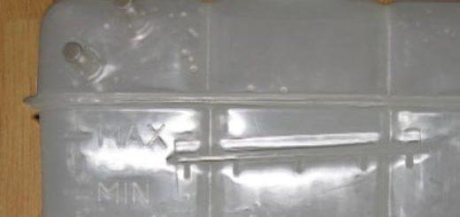 Новый расширительный бачок на ВАЗ-2114