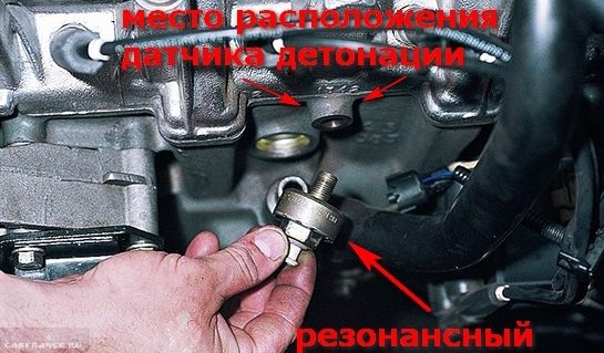 Резонансный датчик детонации ВАЗ-2114