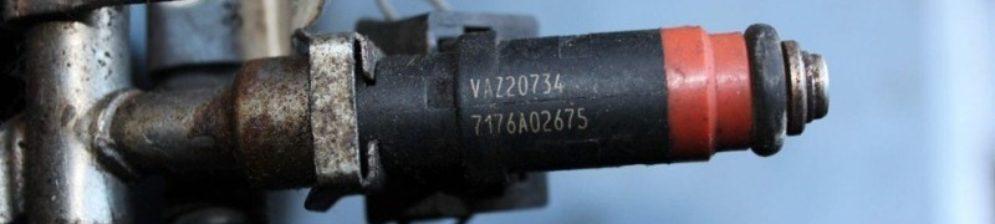 Форсунка ВАЗ-2114 вблизи