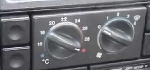 Система управления печкой на ВАЗ-2112
