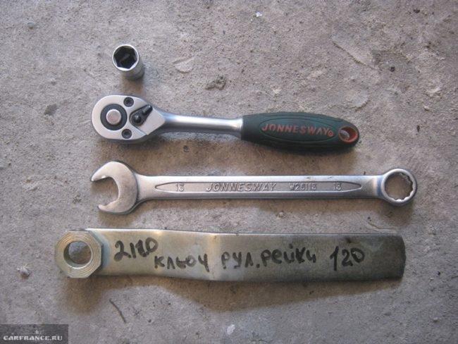 Инструмент для регулировки рейки ВАЗ-2112
