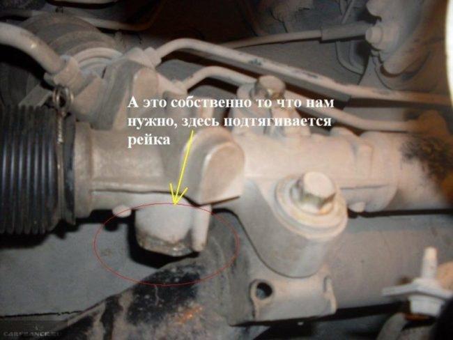 Местонахождение регулировочной гайки рулевой рейки ВАЗ-2112
