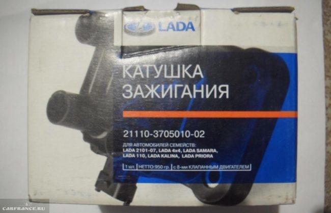 Оригинальный модуль зажигания на ВАЗ-2114 в заводской упаковке