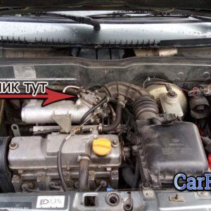 Дроссельная заслонка с РХХ с снятой крышкой двигателя на ВАЗ-2114