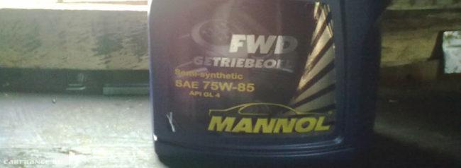 Трансмиссионное масло MANNOL в упаковке для заливки в КПП ВАЗ 2114