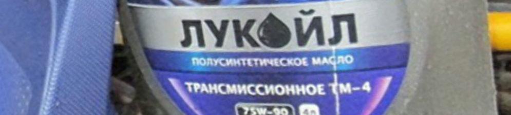 Трансмиссионное масло в коробку передач на ВАЗ-2112