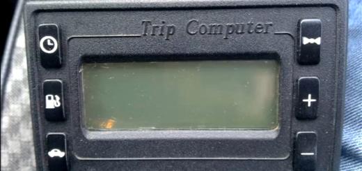 Штатный бортовой компьютер ВАЗ 2112
