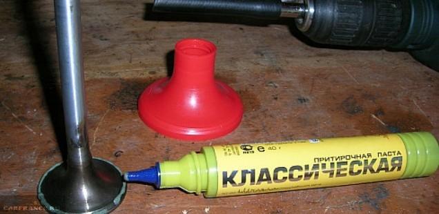Притирка клапана ВАЗ-2112