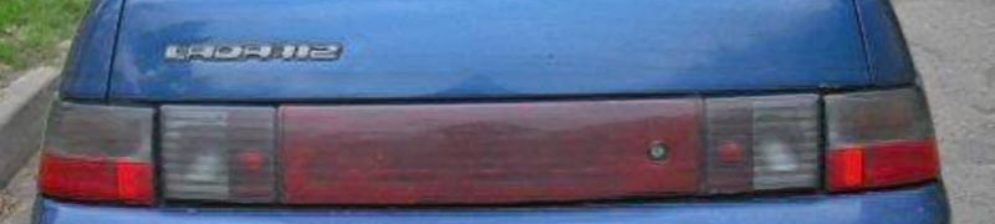 Не горят задние габариты на ВАЗ-2112