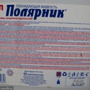Оборотная сторона упаковки из под поддельного тосола
