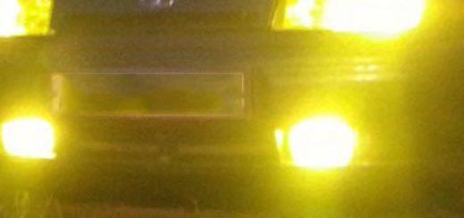 Так работают противотуманные фары на ВАЗ-2112 желтый свет