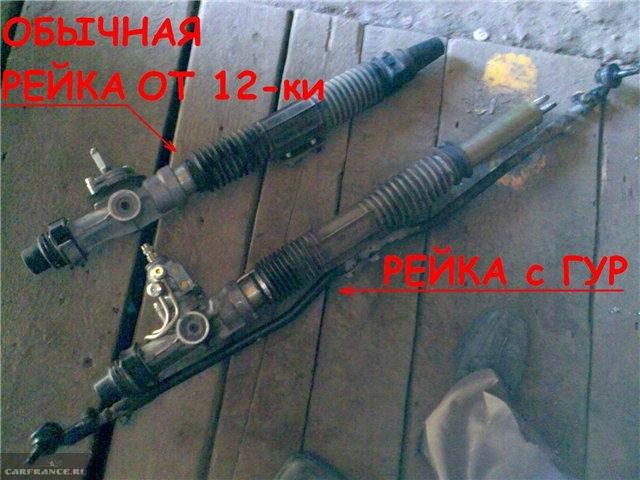 Два вида рулевых реек для ВАЗ-2112