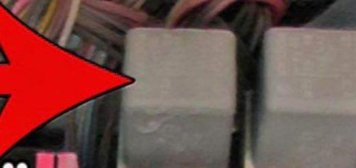 Реле стеклоподъёмника на ВАЗ-2112