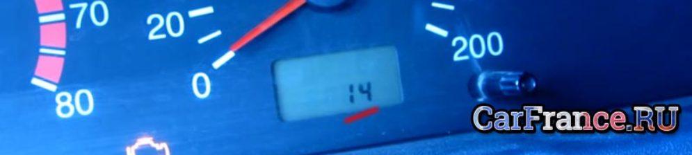 Самодиагностика ВАЗ- 2112 на панели приборов