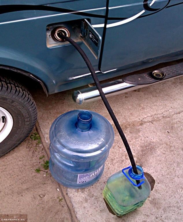 Отсосать бензин из бака #9