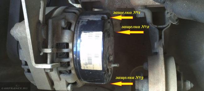 Защелки защитной крышки генератора на ВАЗ-2114