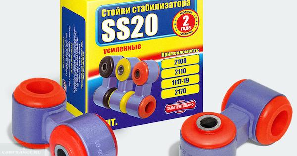 Стойка стабилизатора ВАЗ-2114