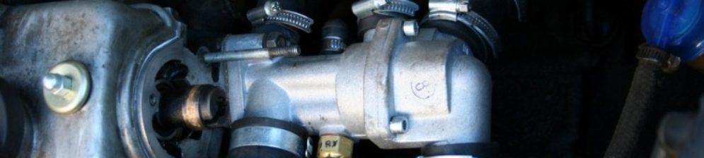 Родной термостат ВАЗ-2114 вблизи