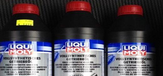 Трансмиссионное масло рекомендованное регламентом на ВАЗ-2112