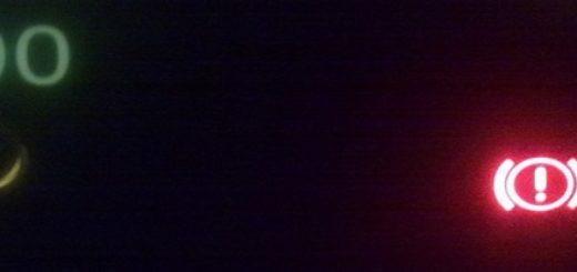 Загорелся восклицательный знак в кружке на панели приборов на ВАЗ-2112