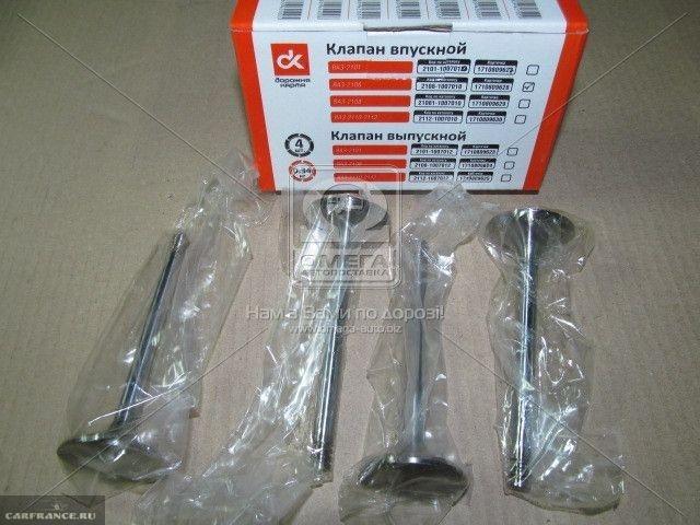 Впускные клапана ВАЗ-2114