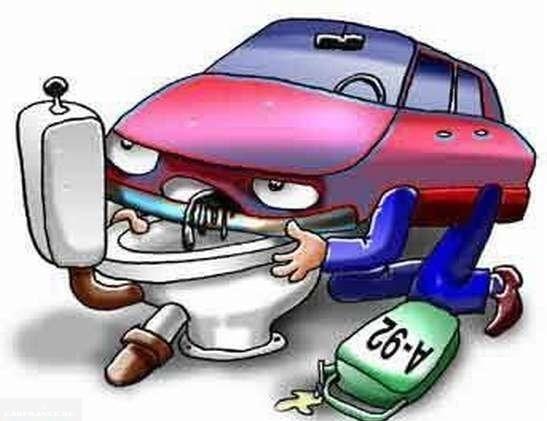 Плохой бензин причина появления ЧЕК на панели ВАЗ-2114