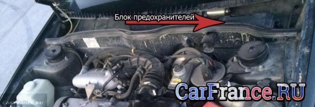 Блок предохранителей под капотом ВАЗ-2114