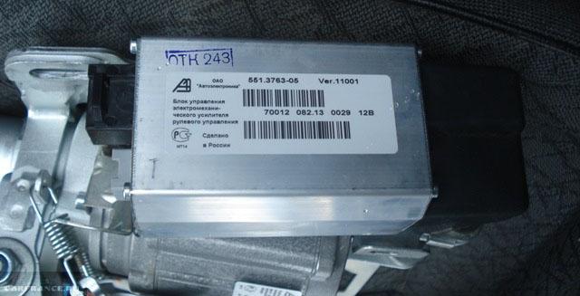 Блок управления электроусилителем руля на ВАЗ-2114