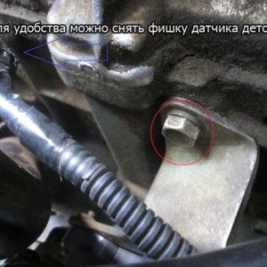 Первый болт катушки зажигания на ВАЗ-2114