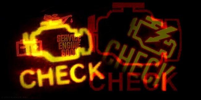 Check Engine в разных вариантах приборных панелей