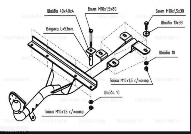 Стандартный чертеж фаркопа для ВАЗ-2114