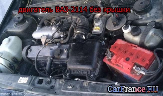 Двигатель ВАЗ-2114 под капотом автомобиля