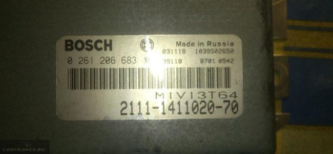 ЭБУ Bosch на ВАЗ-2114