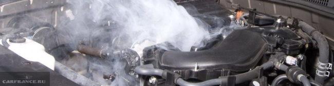 Кипит двигатель автомобиля