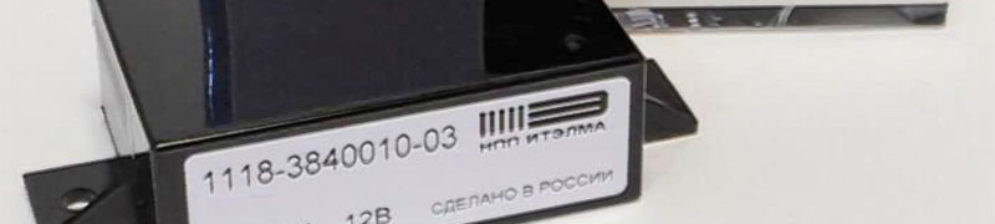 Иммобилайзер АПС-6 на ВАЗ-2114