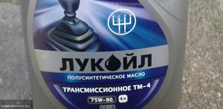 трансмиссионное масло от Лукойл в КПП на ВАЗ-2114