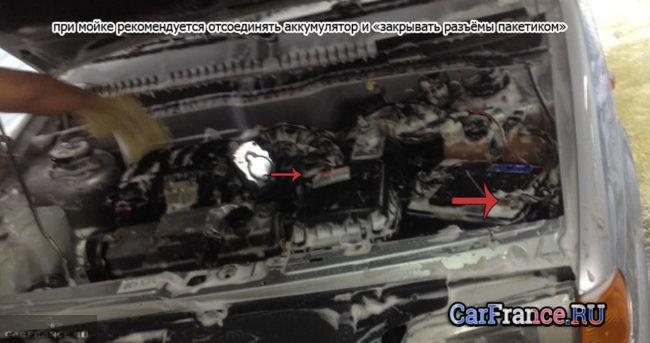Не правильная мойка двигателя на ВАЗ-2114