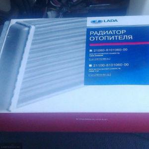 Упаковка радиатора печки ДААЗ на ВАЗ-2114