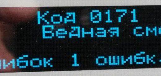 Бедная смесь на ВАЗ-2114