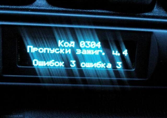 Неисправность на дисплее ЭБУ ВАЗ-2110